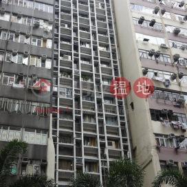 亨寧商業大廈,灣仔, 香港島