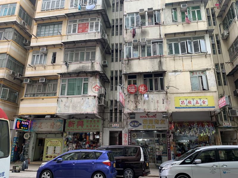 譚公道89號 (89 Tam Kung Road) 土瓜灣|搵地(OneDay)(1)