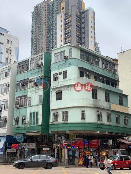 52 Ma Tau Chung Road (52 Ma Tau Chung Road) To Kwa Wan 搵地(OneDay)(1)