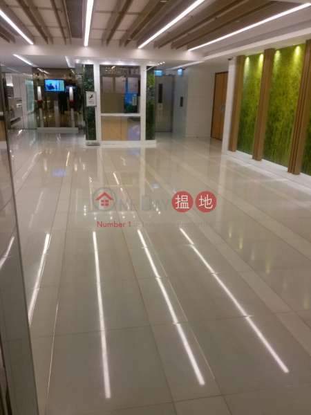 Property Search Hong Kong | OneDay | Office / Commercial Property | Rental Listings, APEC PLAZA
