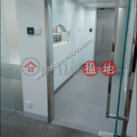 High Floor Spacious Office or Office Retail|威靈頓廣場(Wellington Place)出租樓盤 (A070497)_0