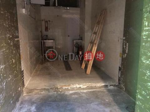 祥暉大廈|中區祥輝大廈(Cheung Fai Building)出租樓盤 (01B0089257)_0