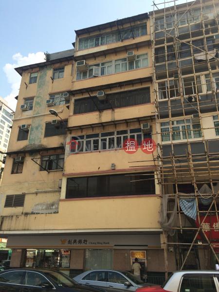 35 NGA TSIN WAI ROAD (35 NGA TSIN WAI ROAD) Kowloon City 搵地(OneDay)(3)
