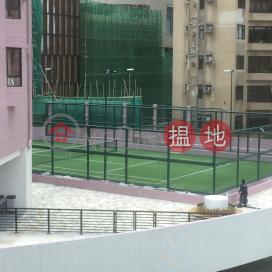 薈萃苑,西半山, 香港島