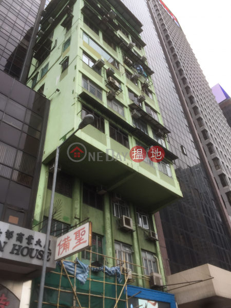 169-170 Gloucester Road (169-170 Gloucester Road) Wan Chai|搵地(OneDay)(1)