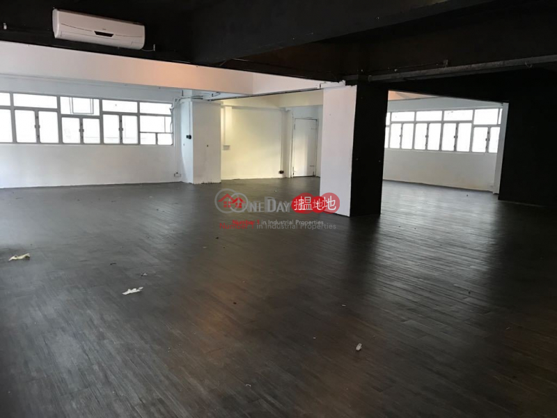 Mai On Industrial Building | 17-21 Kung Yip Street | Kwai Tsing District, Hong Kong Sales, HK$ 8M