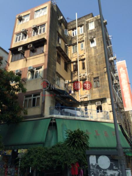容煥樓 (Yung Wun Building) 大圍|搵地(OneDay)(1)