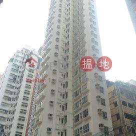Aspen Court,Sai Ying Pun, Hong Kong Island