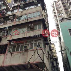 256 Tai Nan Street|大南街256號
