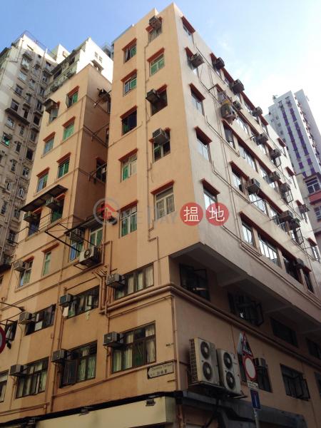 Wing Fu Lau ( Wing Foo Building) (Wing Fu Lau ( Wing Foo Building)) Shek Tong Tsui|搵地(OneDay)(3)