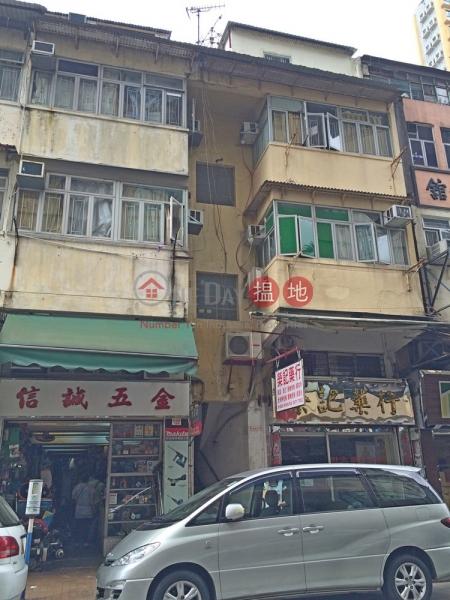 新成路81號 (San Shing Avenue 81) 上水|搵地(OneDay)(2)