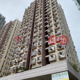 Shatin Park Stage 2, Archie Garden (Block 2),Sha Tin, New Territories