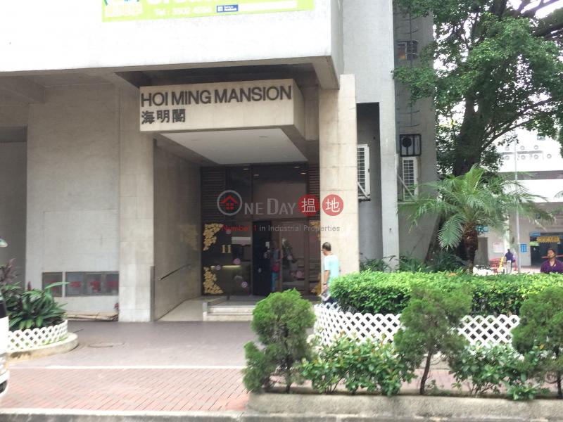 Hoi Ming Mansion | Riviera Gardens (Hoi Ming Mansion | Riviera Gardens) Tsuen Wan East|搵地(OneDay)(2)