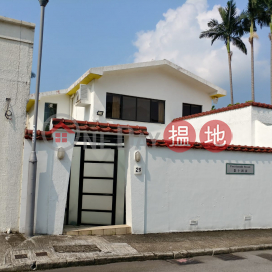 Hong Lok Yuen Nineteenth Street (House 1-32),Hong Lok Yuen, New Territories