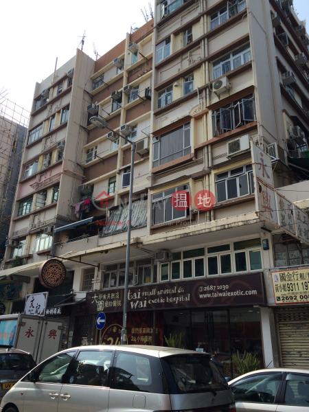 Lap Wo Building (House) (Lap Wo Building (House)) Tai Wai|搵地(OneDay)(1)