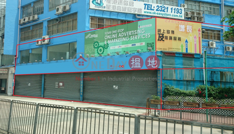 Wong King Industrial Building|Wong Tai Sin DistrictWong King Industrial Building(Wong King Industrial Building)Rental Listings (charl-02059)_0