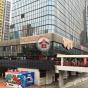 南豐中心 (Nan Fung Centre) 荃灣青山公路264-298號|- 搵地(OneDay)(5)
