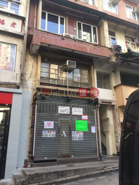 54 Second Street (54 Second Street) Sai Ying Pun|搵地(OneDay)(3)
