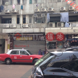 Hing Fat Building,Yau Ma Tei, Kowloon