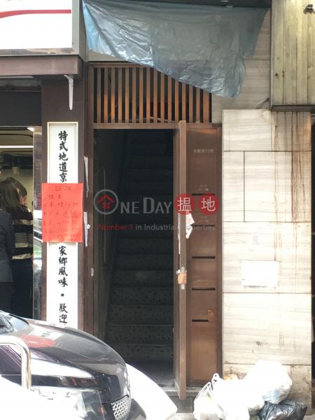 32 Tang Lung Street (32 Tang Lung Street) Causeway Bay|搵地(OneDay)(3)