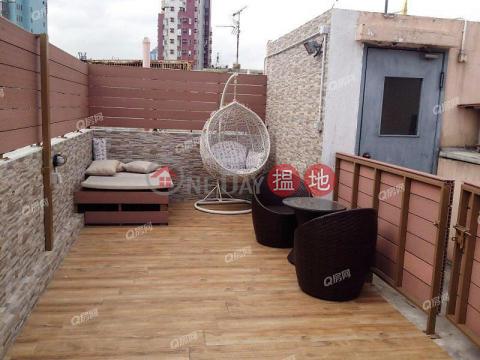 Po Wah Building | 1 bedroom High Floor Flat for Sale|Po Wah Building(Po Wah Building)Sales Listings (XGJL900400001)_0