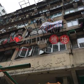 1069 Canton Road,Mong Kok, Kowloon