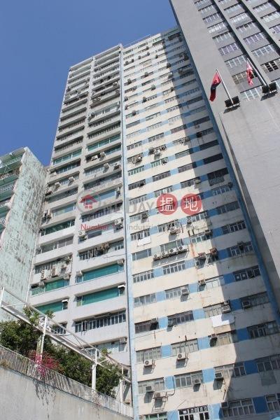Million Fortune Industrial Centre (Million Fortune Industrial Centre) Tsuen Wan West|搵地(OneDay)(1)