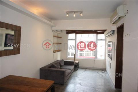 1房1廁,連租約發售《成和大廈出售單位》|成和大廈(Sing Woo Building)出售樓盤 (OKAY-S63632)_0