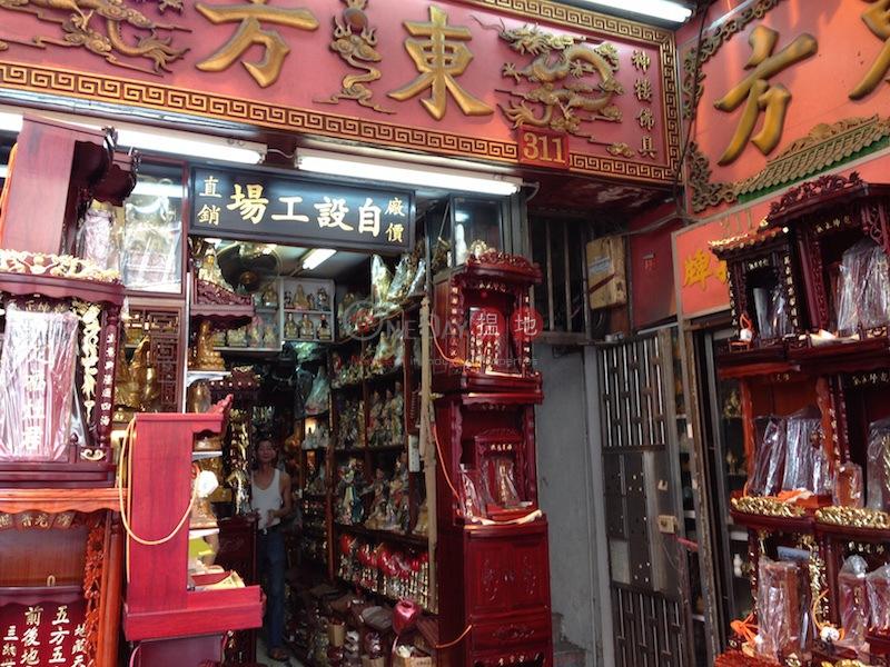 311 Shanghai street (311 Shanghai street) Yau Ma Tei|搵地(OneDay)(1)