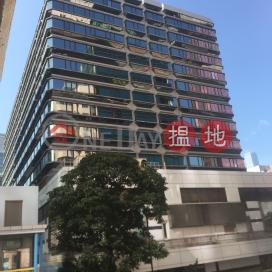 Harbour Crystal Centre,Tsim Sha Tsui East, Kowloon