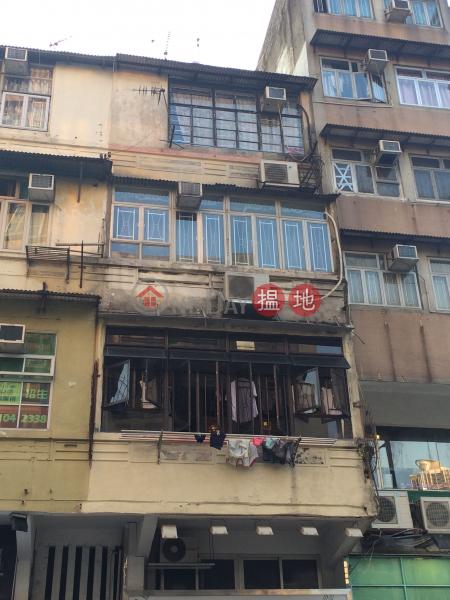 47 Fuk Lo Tsun Road (47 Fuk Lo Tsun Road) Kowloon City 搵地(OneDay)(1)
