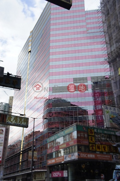 始創中心 (Pioneer Centre) 太子|搵地(OneDay)(1)