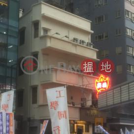 3-5 Pennington Street,Causeway Bay, Hong Kong Island