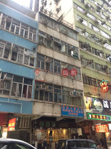 熙和街17號 (17 Hei Wo Street) 北角|搵地(OneDay)(1)
