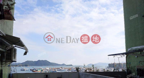 環境清靜,市場罕有,上車首選《兆日大樓B座買賣盤》|兆日大樓B座(Block B Siu Yat Building)出售樓盤 (XGXJ520600080)_0