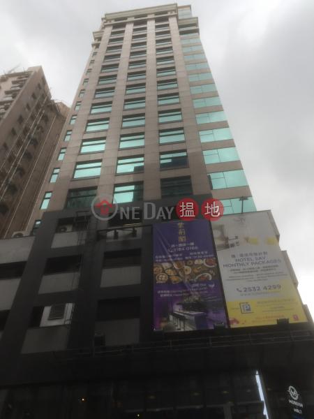 逸酒店 (Hotel Sáv) 紅磡 搵地(OneDay)(1)