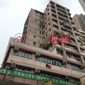 Easey Building,Cheung Sha Wan, Kowloon