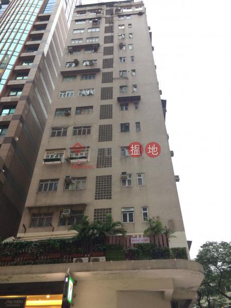 Man Hing Mansion (Man Hing Mansion) Wan Chai|搵地(OneDay)(1)