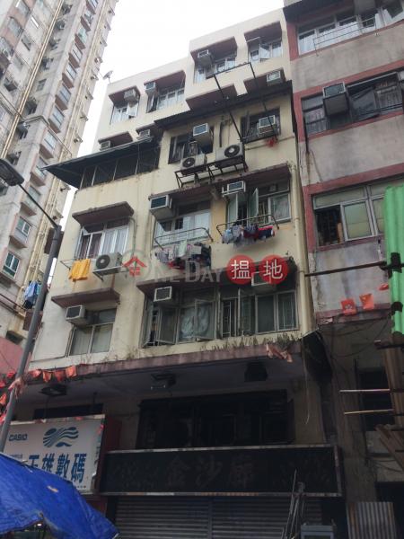 119 Temple Street (119 Temple Street) Yau Ma Tei|搵地(OneDay)(1)
