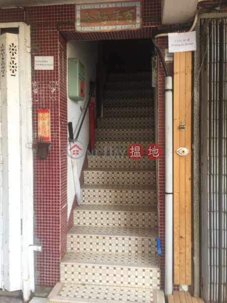 Village House at Wing On Terrace (Village House at Wing On Terrace) Peng Chau|搵地(OneDay)(4)