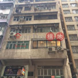皇后大道西 345A 號,西營盤, 香港島