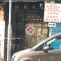 海殿大廈 (Hoi Deen Court) 銅鑼灣|搵地(OneDay)(1)