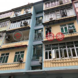 西灣河街152-154號,西灣河, 香港島