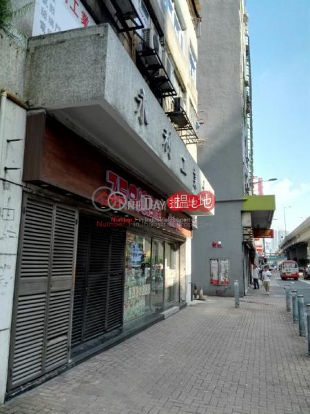 永利工業大廈|地下-工業大廈|出租樓盤|HK$ 88,000/ 月
