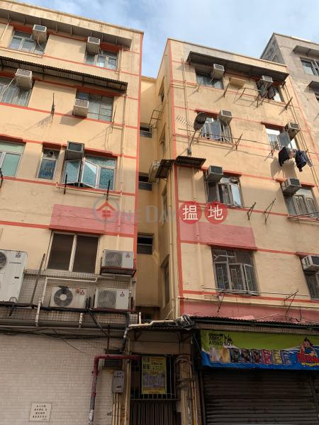 28 Tsun Fat Street (28 Tsun Fat Street) To Kwa Wan|搵地(OneDay)(1)