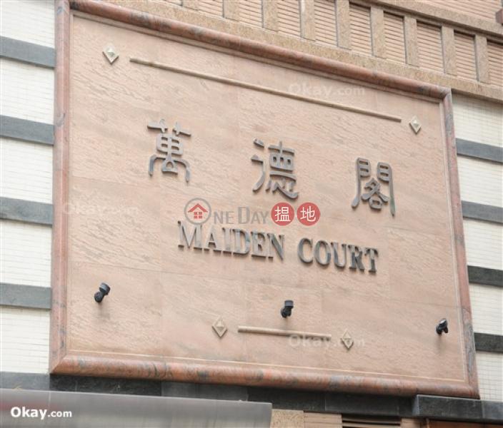 Charming 4 bedroom with parking | Rental, Maiden Court 萬德閣 Rental Listings | Eastern District (OKAY-R35168)