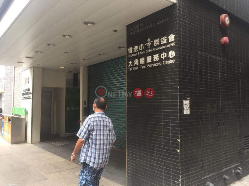 Tai Kok Tsui Services Centre (Tai Kok Tsui Services Centre) Tai Kok Tsui|搵地(OneDay)(2)