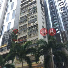 Wang Gee Mansion|宏基大廈