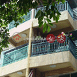 2 Bedroom Flat for Rent in Pok Fu Lam|Western DistrictThe Regalis(The Regalis)Rental Listings (EVHK44178)_0
