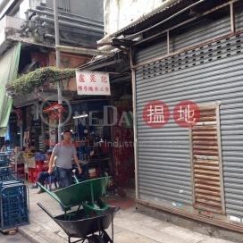 331-345 Reclamation Street,Mong Kok, Kowloon